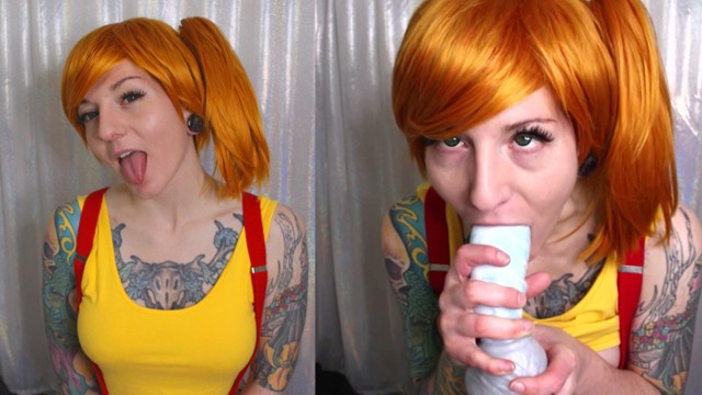 Misty Training Squirtle With a Blowjob - Rosie Pokemon Cosplay - Bad Dragon | Modelhub.com