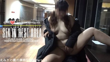 Emiri naked in public rest area above the sea, masturbation, blowjob, sex