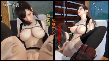 AI Syoujyo FF7 Tifa Pussy Licking Orgasm. Close up view, POV.